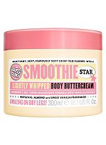 Soap & Glory Smoothie Star Body Buttercream 300ml