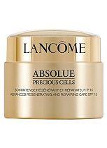 Lancome Absolue Precious Cells SPF 15