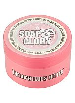 Soap & Glory Travel Size Righteous Butter™ Body Butter 50ml