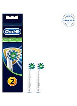 Oral-B CrossAction® Replacement Electric Toothbrush Heads 2 counts