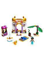 LEGO Princess Jasmine's Exotic Palace 41060