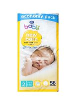 Boots Baby Newborn Nappies Size 2 Mini Economy Pack - 56 Nappies