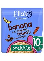 Ella's Kitchen Banana + Cinnamon Muesli with Crispy Bits from 10 months 215g
