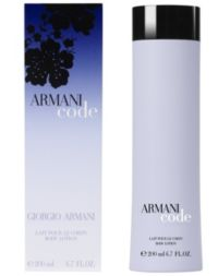 Giorgio Armani Code Woman Body Lotion 200ml