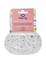 Boots Maternity Silicone Nipple Shields