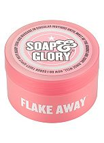 Soap & Glory Travel Size Flake Away™ Body Scrub 50ml