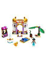 LEGO Princess Jasmine's Exotic Palace 41060