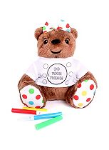 BBC Children in Need 'Do Your Thing' Blush Bear 2016