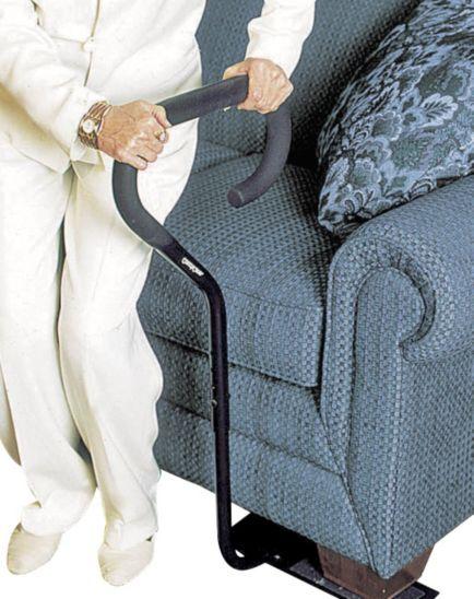 Homecraft Couchcane