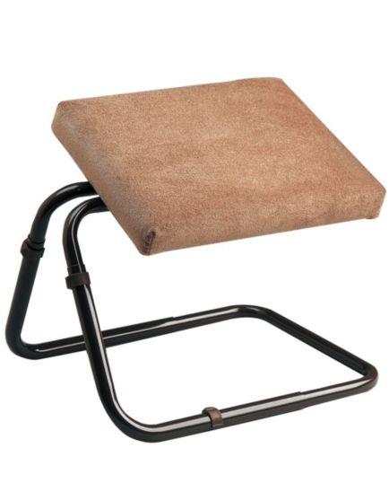 Homecraft Adjustable Padded Leg & Foot Rest