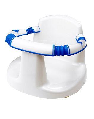 Babyway Baby Bath Seat - White