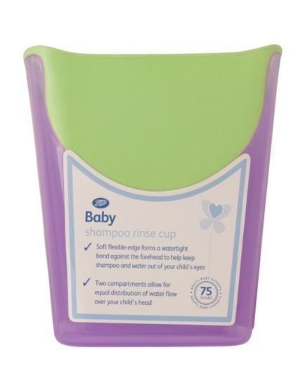 Boots Baby Shampoo Rinse Cup - Purple and Green