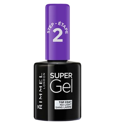 Gel nail polish no uv required