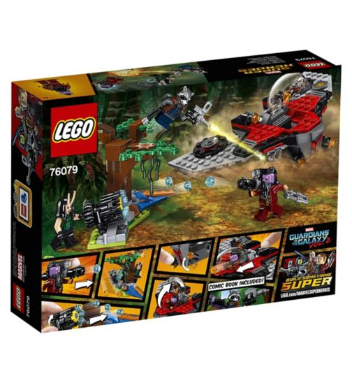 LEGO® Marvel Super Heroes Ravager Attack