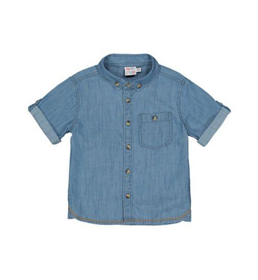 b618463a2e boys clothes