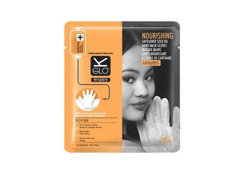 K-Glo Nourishing Safflower Seed Oil Hand Mask Gloves